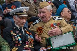 Празднование Дня Победы в Кургане, ветераны войны, день победы