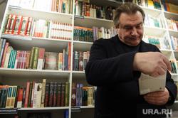 Режиссёр Алексей Учитель в Ельцин Центре. Екатеринбург, книжный магазин, учитель алексей, чтение книг