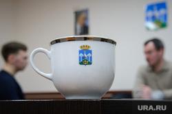 Интервью с Дмитрием Нисковских. Свердловская область, Сысерть, чайный сервиз, чашка, сысертский фарфор