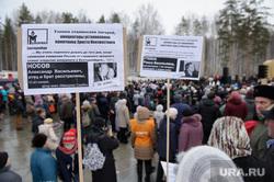 """Открытие """"Масок скорби"""" Эрнста Неизвестного. Екатеринбург"""