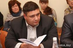 Круглый стол ЖКХКурган, белоусов михаил