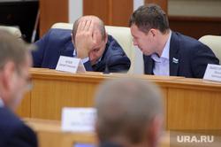 Согласительная комиссия по бюджету на 2018 год в заксобрании Свердловской области. Екатеринбург, гаффнер илья, жуков дмитрий
