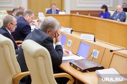 Согласительная комиссия по бюджету на 2018 год в заксобрании Свердловской области. Екатеринбург, мельников иван
