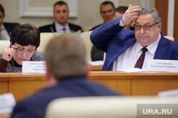Согласительная комиссия по бюджету на 2018 год в заксобрании Свердловской области. Екатеринбург, терешков владимир, перескокова ольга