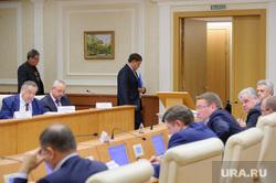 Согласительная комиссия по бюджету на 2018 год в заксобрании Свердловской области. Екатеринбург, терешков владимир, шарапов сергей, живцов юрий