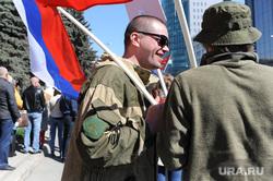 Бессмертный полк Челябинск, днр