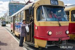 Ремонт дорог в Екатеринбурге, трамвай, общественный транспорт, оплата проезда, маршрут26
