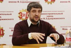 Егор Заворохин, прессконференция. Пермь, заворохин егор