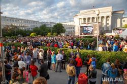 Открытие Венского Фестиваля. Екатеринбург, толпа, венский фестиваль, урфу