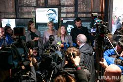 Пресс-конференция Ксении Собчак по поводу  выдвижения ее кандидатом в президенты РФ. Москва, собчак ксения
