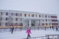 Новый Уренгой. Гимназия. Класс Газпрома. Администрация города