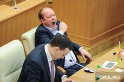 Законодательное собрание СО. Екатеринбург, ушаков геннадий, сон, зевота