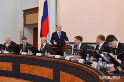 Правительство ЧО. Челябинск., дубровский борис