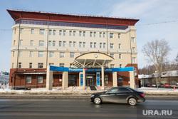 Адресники. Ханты-Мансийск, федеральная налоговая служба, хмао
