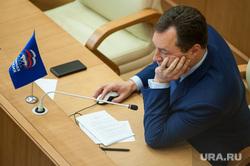 Заседание Законодательного собрания Свердловской области. Екатеринбург, серебренников александр