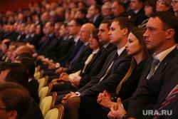 Послание губернатора Тюменской области Владимира Якушева. Тюмень, гости на послании губернатора