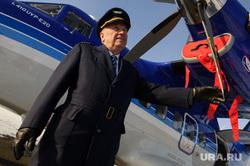 Чешский самолет на УЗГА. ЕКатеринбург
