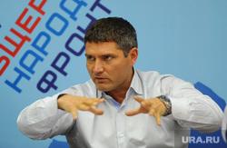 ОНФ. Челябинск., рыжий денис