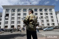 Здание ОДА. Луганск. Украина, здание ода
