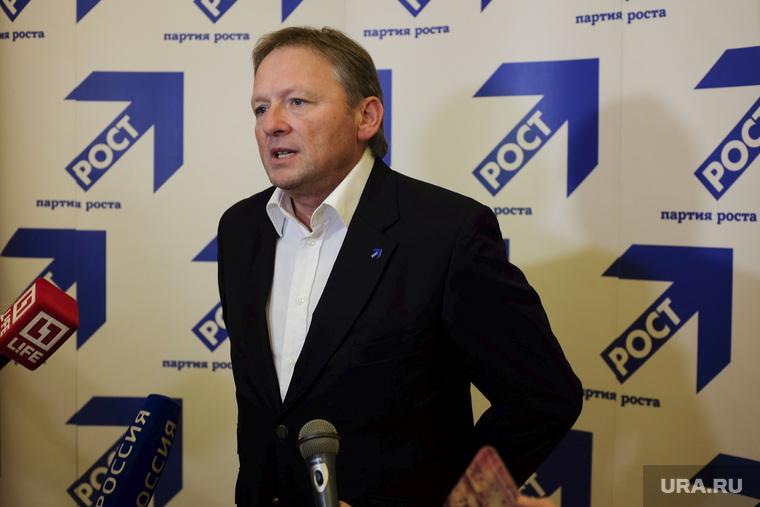 Предвыборные штабы партий 18 сентября 2016 Москва , борис титов