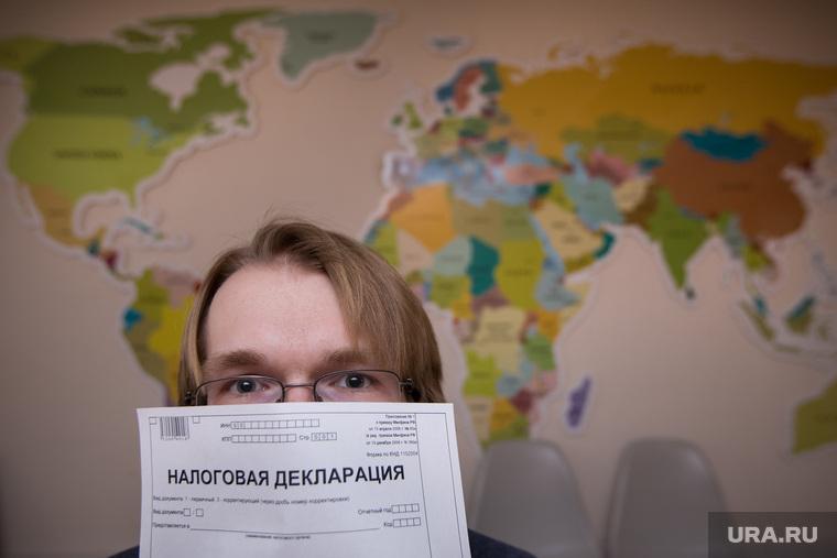 Лица URA.Ru, налоговая декларация, карта мира, жабриков владимир