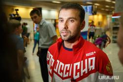 Встреча олимпийцев в аэропорту Кольцово. Екатеринбург, кузнецов михаил