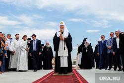 Патриарх Кирилл в Кургане на церемонии освящения закладного камня Троицкого храма, православие, патриарх, патриарх кирилл