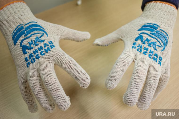Перчатки ЕР. Екатеринбург, руки, предвыборная агитация, сувенирка, перчатки, партия единая россия