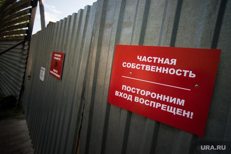 Визит министра строительства и развития инфраструктуры Свердловской области в коттеджный посёлок