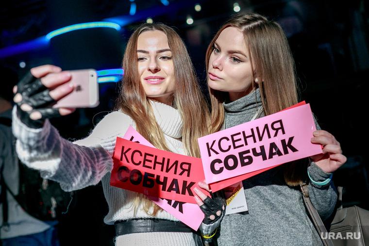 Встреча Ксении Собчак со своими избирателями и волонтерами своего штаба. Москва, плакаты, селфи, политические лозунги, избирательная компания, собчакпротиввсех