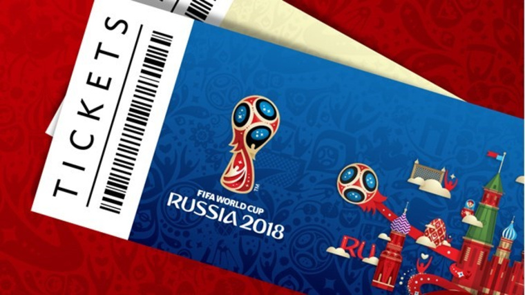 Стартовал 2-ой этап продаж билетов наматчи Чемпионата мира пофутболу
