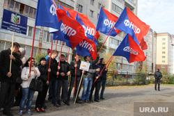 Митинг профсоюзовКурган, профсоюзный митинг