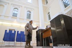 Гимназия 9. Выборы губернатора СО. Екатеринбург, коиб, голосование, выборы 2017, избирательный участок