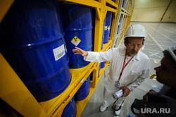 Пункт захоронения РАО компании PURAM. Венгрия, Батаапати, экология, склад, рао, радиоактивные отходы, бочки для радиактивных материалов, янош бутчли