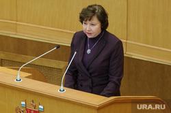 Заседание законодательного собрания Свердловской области. Екатеринбург, кулаченко галина