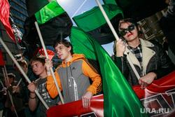 5-ая годовщина Болотной площади. Митинг на проспекте Сахарова. Москва, школьники, школота, анархисты, черно-зеленые, молодежный протест