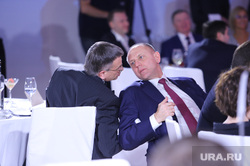 Екатерининская Ассамблея 2017 (необр)