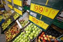 Турецкие продукты в гастрономах. Екатеринбург, цены, фрукты, гастроном, магазин