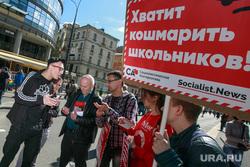 5-ая годовщина Болотной площади. Митинг на проспекте Сахарова. Москва, протест, школота, хватит кошмарить школьников