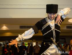 """Региональный форум национального единства"""" Югра многонациональная"""". Ханты-Мансийск, национальная одежда, кавказец, лезгинка"""