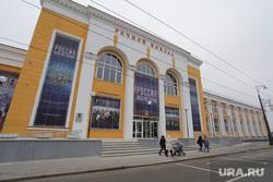 Техническое открытие выставки Россия моя история. Пермь, речной вокзал, выставка россия моя история