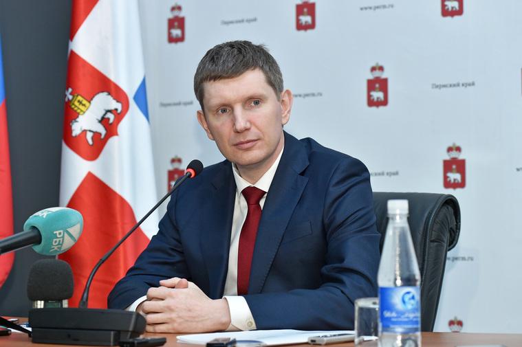 Строительство северного железнодорожного обхода вПерми обойдется практически в16 млрд руб.