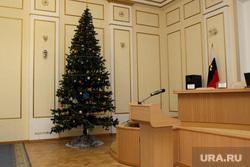 Конгресс татар Курганской облКурган, новогодняя елка, большой зал правительства