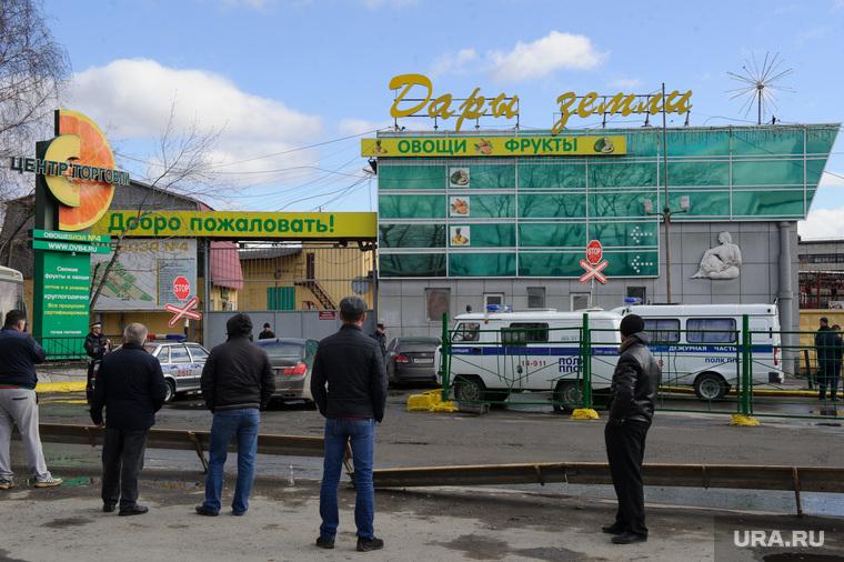Беспорядки на Овощебазе №4. Екатеринбург, овощебаза4, дары земли