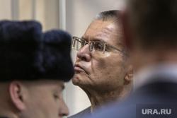 Заседание Замоскворецкого суда по делу Алексея Улюкаева. Москва, улюкаев алексей