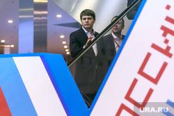 Форум ОНФ, второй день. Москва, онф, боярский сергей, общероссийский народный фронт