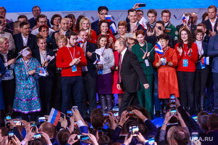 Форум ОНФ, второй день. Москва
