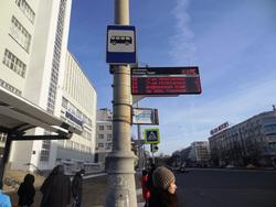Клипарт. Социальные сети. Екатеринбург, смартфон, интернет, сеть, гаджет, инстаграм, instagram, приложение, социальная сеть
