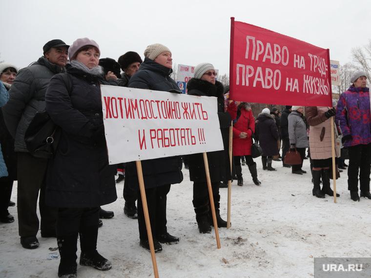 Митинг работников Свинокомплекса Пермский. Пермь