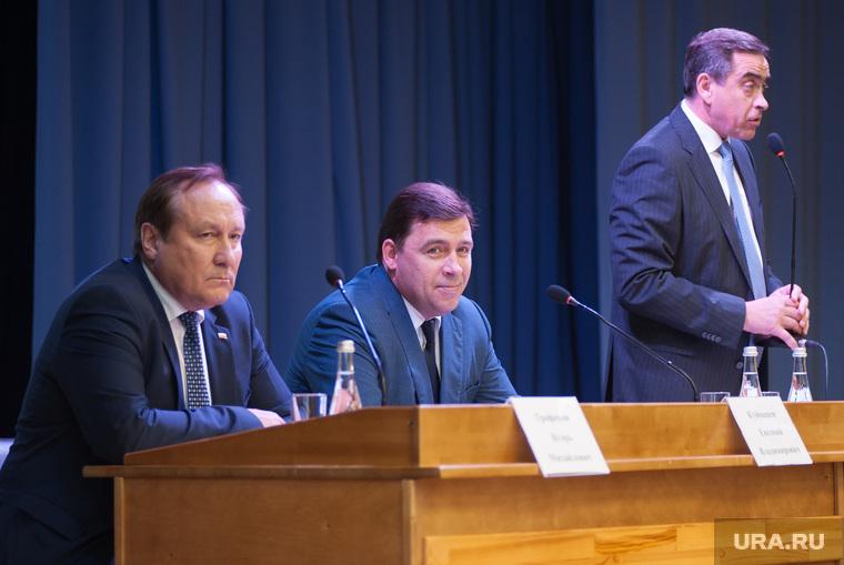Андрей Цветков стал новым министром здравоохранения Свердловской области